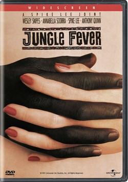 Jungle Fever [DVD]