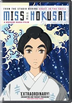 Miss Hokusai [DVD]