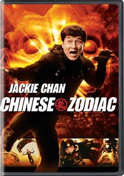 Chinese Zodiac [DVD]