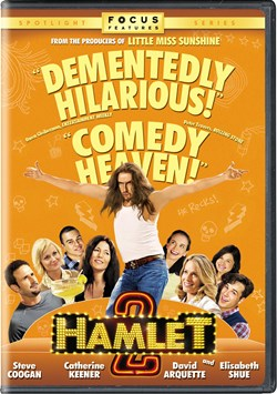 Hamlet 2 [DVD]