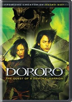 Dororo [DVD]