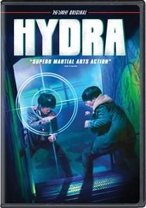 Hydra [DVD]