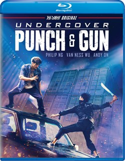 Undercover Punch and Gun [Blu-ray]